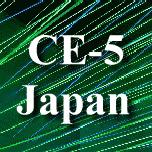 JCETI CE-5 JAPAN
